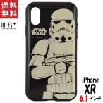 グルマンディーズ  STAR WARS IIIIfit iPhoneXR 6.1インチ 対応ケース ストームトルーパー stw-116c