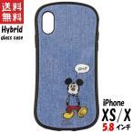 ディズニーキャラクター iPhone Xs X 対応 ハイブリッドガラスケース ミッキーマウス DN-579A グルマンディーズ