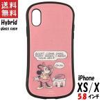ディズニーキャラクター iPhone Xs X 対応 ハイブリッドガラスケース ミニーマウス DN-579B グルマンディーズ