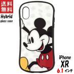 ディズニーキャラクター iPhone XR 対応 ハイブリッドガラスケース ミッキーマウス DN-580A グルマンディーズ