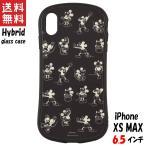 ディズニーキャラクター iPhone Xs Max 対応 ハイブリッドガラスケース ミッキーマウス DN-581A グルマンディーズ