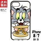 トムアンドジェリー iPhone8/7/6s/6 ケース イーフィット IIIIfit キャラクター グッズ サンドイッチ TMJ-37A ※2月上旬頃入荷予定