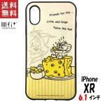グルマンディーズ トムアンドジェリー IIII fit iPhoneXR対応ケース チーズ