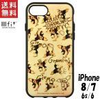 グレムリン iPhone8 7 6s 6 ケース イーフィット IIIIfit キャラクター グッズ 総柄 GRM-125B