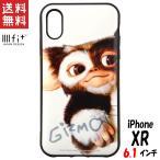 グレムリン iPhone XR ケース 6.1インチ イーフィット IIIIfit キャラクター グッズ アップ GRM-122A