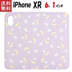 美少女戦士セーラームーン iPhone XR 対応フリップカバー うさぎのお布団柄 SLM-111A グルマンディーズ