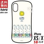 ミッフィー しましま iPhone Xs X 対応 ハイブリッドガラスケース アイボリー MF-30WH グルマンディーズ