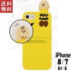 グルマンディーズ ピーナッツ iPhone8 7 6s 6 4.7インチ 対応シリコンケース チャーリー ブラウン sng-318b