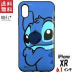 スティッチ iPhone XR ケース 6.1インチ イーフィット IIIIfit ディスニー キャラクター グッズ アップ DN-593A