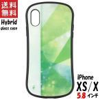 アイドリッシュセブン iPhone Xs X対応 ハイブリッドガラスケース 二階堂大和 IDS-06B グルマンディーズ