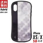 アイドリッシュセブン iPhone Xs X対応 ハイブリッドガラスケース 八乙女楽 IDS-06H グルマンディーズ