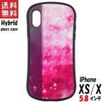アイドリッシュセブン iPhone Xs X対応 ハイブリッドガラスケース 百 IDS-06L グルマンディーズ