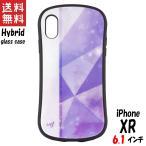 アイドリッシュセブン iPhone XR対応 ハイブリッドガラスケース 逢坂壮五 IDS-07E グルマンディーズ