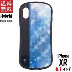 アイドリッシュセブン iPhone XR ケース 6.1インチ ハイブリッド ガラスケース キャラクター グッズ 十 龍之介 IDS-07K ※8月中旬頃入荷予定