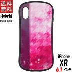 アイドリッシュセブン iPhone XR対応 ハイブリッドガラスケース 百 IDS-07L グルマンディーズ