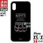 ミッフィー iFlash iPhone XS X 対応ケース ネオン MF-52A グルマンディーズ