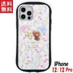 リラックマ iPhone12 / 12 Pro ケース ハイブリッドガラスケース キャラクター グッズ コリラックマ GRC-253B