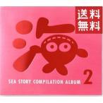 三洋 海物語 CD コンピレーションアルバム2 テーマ曲 サウンドトラック パチンコ キャラクター グッズ 海物語グッズ