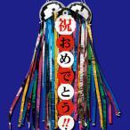 くす玉 イベント 結婚式 お誕生日 バースデー 二次会 サプライズ/ ミラーボールくす玉 (1個入) (102320)u89