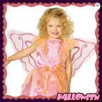 ピンクピクシー 子供用Sサイズ (PinkPixieS) |妖精フェアリーコスプレハロウィン衣装子供 女の子仮装|(243051)