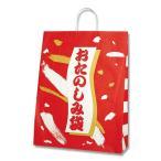 手提げ紙袋 2才 おたのしみ袋A(福袋) (巾320 マチ115 高さ410) 50枚