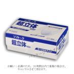 ソフトーク サージカルマスク ふつう(100枚入)   ユニチャーム 1箱