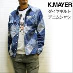 クリフメイヤー KRIFF MAYER ダイヤ柄パッチワークシャツ(デニム&シャンブレー)