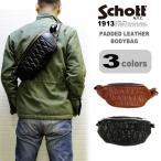 Schott PADDED LEATHER BODYBAG レザーボディーバッグ(ウエストバッグ)【送料無料】【ショット正規代理店】
