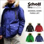 ショッピングschott セール!ショット スノーケルダウンパーカージャケット(Schott SNORKEL DOWN PARKA JACKET)