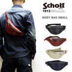 Schott LEATHER BODYBAG SMALL レザーボディーバッグスモールサイズ(ウエストバッグ) 送料無料・ショット正規代理店