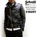 ショット ニューネイキッドレザーワンスタートールダブルライダース516UST (Schott NEW NAKED ONESTAR RIDERS TALL)