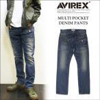 アビレックス マルチポケット デニムパンツ(AVIREX MULTI POCKETS DENIM PANTS)