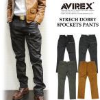 アビレックス ストレッチ ドビー 8ポケット カーゴパンツ(AVIREX STRECH DOBBY 8POCKETS PANTS)