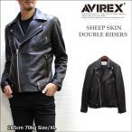 【SALE】AVIREX/アビレックス シープスキンダブルライダースジャケット (SHEEPSKIN DOUBLE RIDERS)