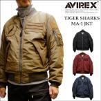 """AVIREX(アヴィレックス) MA-1 タイガーシャーク""""TIGER SHARK""""メンズフライトジャケット エムエーワン"""