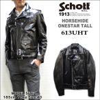 ショット 馬革ワンスタートールダブルライダース613UHT (Schott HORSEHIDE ONESTAR RIDERS TALL)