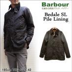 【SALE!】 Barbour BEDALE SL PILELINING Jacket (バブアー ビデイル SL パイルライニング)【送料無料!】