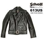 Schott ONESTAR RIDERS613US (ショット ダブルライダースワンスター613US) 【送料無料】