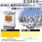 1液ファインウレタンU100 エコロエロー(原色) 15kg 1缶 日本ペイント ニッペ