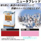 1液ファインウレタンU100 ニュータフレッド(原色) 15kg 1缶 日本ペイント ニッペ