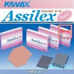 ■アシレックス ピーチ K-1500 85mm×130mm 100枚
