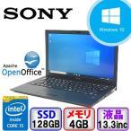 在庫処分 中古ノートパソコンSONY VAIO Pro 13/mk2 VJP1321G Windows7 Professional 64bit Core i5 2.2GHz メモリ4GB SSD128GB 13.3インチ \69,800→\48,860