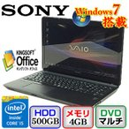 中古ノートパソコンSONY VAIO Fシリーズ SVF1531 SVF1531A1J Windows7 Professional 64bit Core i5 1.6GHz 4GB 500GB DVDマルチ 15.6インチ B0426N033 送料無料