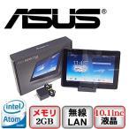 【中古品タブレット】 ASUS MeMo PadFHD10 LTE ME302KL (B0622N012)