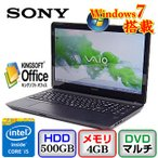 中古ノートパソコンSONY VAIO Fシリーズ SVF1531 SVF1531SGJ Windows7 Professional 32bit Core i5 1.6GHz 4GB 500GB DVDマルチ 15.6インチ B1026N011 送料無料