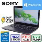 中古ノートパソコンSONY VAIO Fシリーズ SVF1531 SVF1531SGJ Windows 8 64bit Core i5 1.6GHz 4GB 250GB DVDマルチ 15.6インチ B1026N012 送料無料