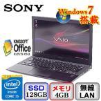 中古ノートパソコンSONY VAIO Pro 11 SVP1122SAJ Windows7 Professional 64bit Core i5 1.6GHz 4GB 128GB ドライブ なし 11.6インチ B1109N038 送料無料