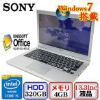 中古ノートパソコンSONY VAIO Tシリーズ 13 SVT1311AJ Windows7 Professional 64bit Core i5 1.7GHz 4GB 320GB ドライブ なし 13.3インチ B1109N040 送料無料