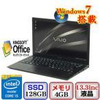 中古ノートパソコン0 VAIO Pro 13  VJP1321G Windows7 Professional 64bit Core i5 2.2GHz 4GB 128GB ドライブ なし 13.3インチ B1115N004 送料無料
