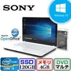 在庫処分 中古ノートパソコン SONY VAIO Fit 15 SVF1521A1J Windows 10 Pro 64bit Core i3 1.9GHz メモリ4GB 新品SSD120GB DVDマルチ 15.6インチ B1206N009